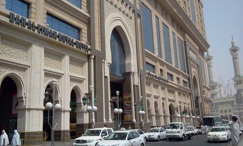 83738dar al eiman hotel makkah 2